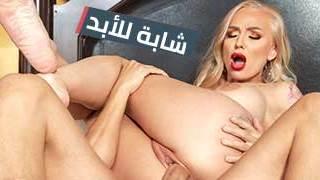 Porn مقاطع بورن سكسي جماعي ستة فحول مع شرموطة الجنس العربي القذر