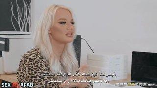 سكس مترجم ضريبة نيك الام الجنس العربي القذر