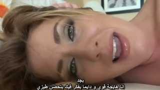 سكس مترجم افلام نيك اجنبي مترجمة للعربية اون لاين الجنس العربي القذر