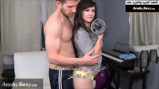 درس خصوصي xxx arabs أشرطة الفيديو الإباحية في Www.pornozirve.com