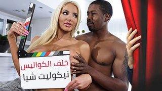 اصغر ممثلة افلام اباحية xxx arabs أشرطة الفيديو الإباحية في Www ...