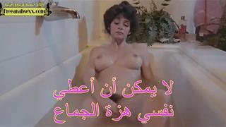 سكس تابو مترجم xxx arabs أشرطة الفيديو الإباحية في Www.pornozirve.com