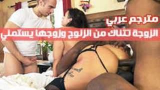 سكس جامد لزوجة تتناك و زوجها يستمني و هو يشاهد الجنس العربي القذر