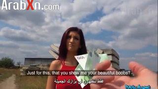 نيك مقابل المال في الشارع سكس مترجم كامل الجنس العربي القذر