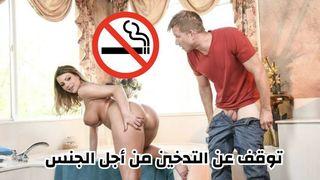 تزور اخوها من اجل نيك الطيز سكس مترجم الجنس العربي القذر