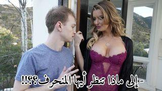سكس اوروبي مقابل المال في حمام الرجال مترجم للعربية الجنس العربي القذر