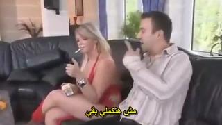 فيلم سكس محارم ايطالي كلاسيكي قديم مترجم عربي xxx arabs أشرطة ...