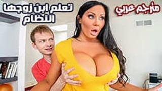 زوجة الاب تعلم ابن زوجها النظام الجنس العربي القذر