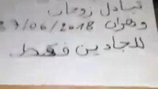 بورنو جزائري نيك في جامعة الجزائر فضيحة مسرب xxx arabs أشرطة ...
