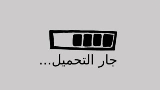 نيك مصرى بلدى Xxx Arabs أشرطة الفيديو الإباحية في Www Pornozirve Com